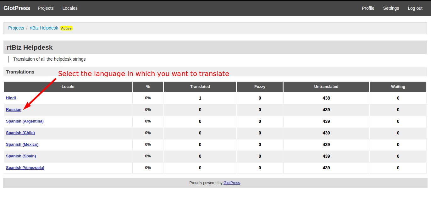 Language-selection-rtBiz-Helpdesk