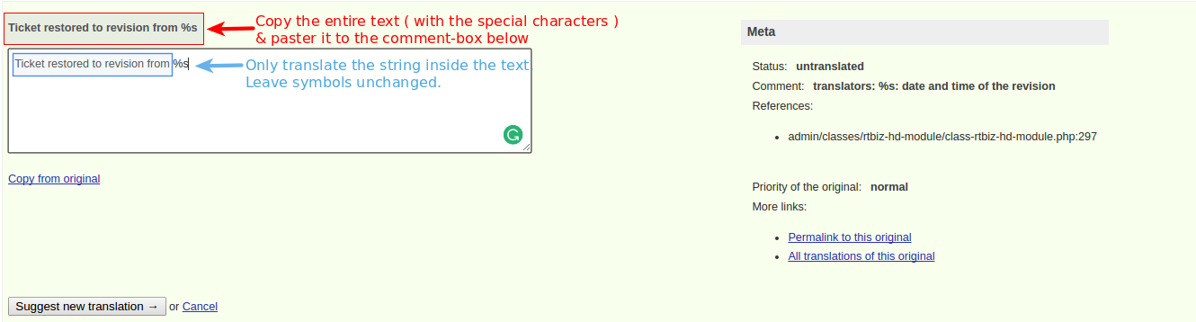 Strings-with-special character-rtBiz-HelpDesk